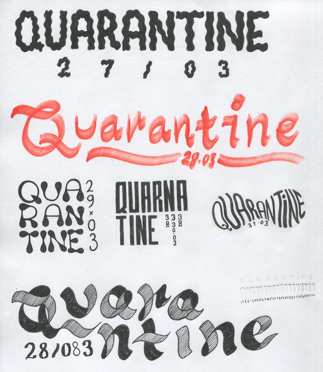QuarantineScan5